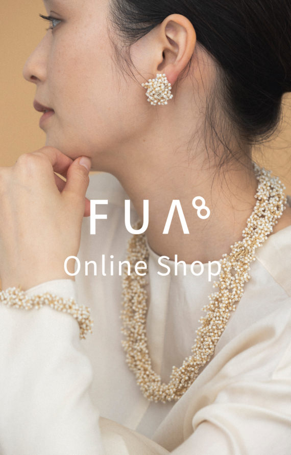 FUA accessory official online shop (2021.08)のお知らせ