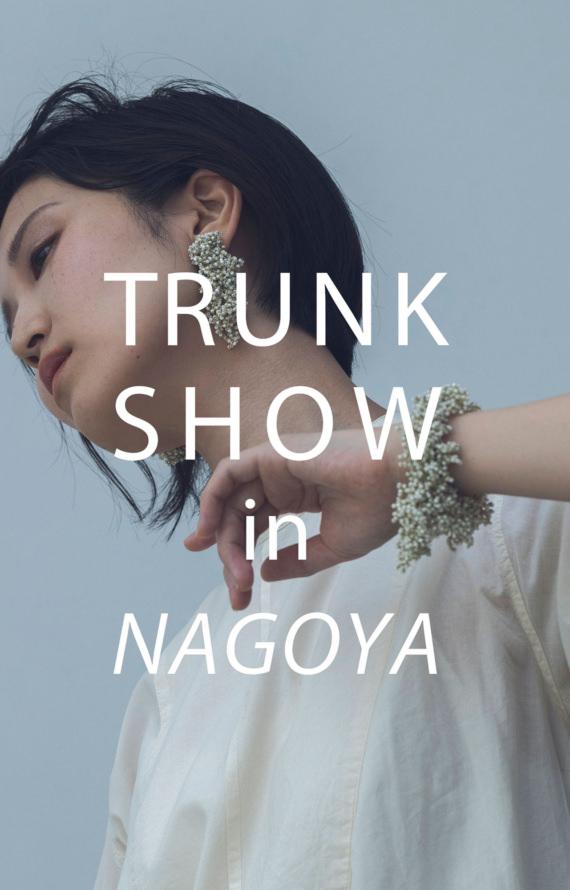 FUA accessory trunk show in NAGOYA